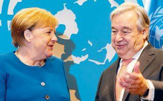 Ο γ.γ. του ΟΗΕ Αντόνιο Γκουτέρες καλωσορίζει τη Γερμανίδα καγκελάριο Αγκελα Μέρκελ στη Διάσκεψη για το Κλίμα.