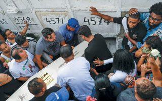 Φωτογραφία από την κηδεία της Αγκαθα Σάλες Φελίς, που σκοτώθηκε από «αδέσποτη» αστυνομική σφαίρα σε φαβέλα του Ρίο ντε Τζανέιρο.