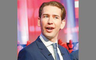 O Σεμπάστιαν Κουρτς του Λαϊκού Κόμματος διεκδικεί την επόμενη καγκελαρία της Αυστρίας.