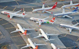 Παραμένει άγνωστο πότε θα ξανακατακτήσουν τους αιθέρες τα Βoeing 737 Max, καθώς η διαδικασία αξιολόγησης ασφάλειας δεν έχει ακόμη ξεκινήσει.