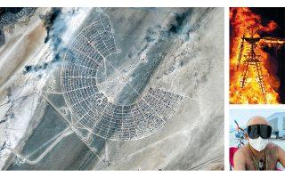 Μια πόλη 75.000 κατοίκων «συναρμολογήθηκε» στις 25 Αυγούστου στην έρημο της Νεβάδας και εξαφανίστηκε χωρίς να αφήσει ίχνη στις 3 του Σεπτέμβρη. Το απόλυτο art project, όπως έδειχνε από πολύ ψηλά. Δεξιά επάνω: Η καύση του ξύλινου ανδρείκελου, από παλιότερο φεστιβάλ. Δεξιά κάτω: Ο Ρ. Γεροδήμος με τη μάσκα που προστατεύει από την αλκαλική σκόνη.