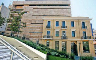Εξωτερική άποψη του νέου εντυπωσιακού Μουσείου Βασίλη και Ελίζας Γουλανδρή.