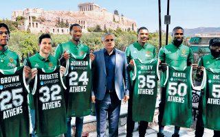 Μπράουν, Φριντέτ, Τζόνσον, Πεδουλάκης, Γουάιλι, Μπέντιλ και Ράις φωτογραφήθηκαν με φόντο την Ακρόπολη και ετοιμάζονται για τη μεγάλη πρόκληση της νέας απαιτητικής σεζόν σε Ελλάδα και Ευρώπη.