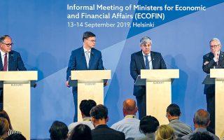 Το μέλος του εκτελεστικού συμβουλίου της ΕΚΤ Μ. Κερέ (αριστ.), ο αντιπρόεδρος της Ευρωπαϊκής Επιτροπής Β. Ντομπρόβσκις, ο πρόεδρος του Eurogroup Μ. Σεντένο και ο επικεφαλής του ESM  Κλ. Ρέγκλινγκ κατά τη διάρκεια της συνέντευξης Τύπου μετά την ολοκλήρωση της συνεδρίασης του Eurogroup.