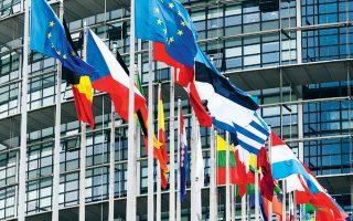 Το επόμενο ορόσημο σε σχέση με τις διαπραγματεύσεις είναι η κατάθεση του σχεδίου προϋπολογισμού στην Κομισιόν, στις 15 Οκτωβρίου.