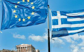 Η χειρότερη περίοδος της κρίσης χρέους έχει περάσει και η ανησυχία για την τύχη της Αθήνας έχει καταλαγιάσει, αναφέρει η εφημερίδα.
