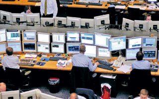 «Η ρητορική των μελών της ΕΚΤ υποδηλώνει πως οι αγορές ενδέχεται να έχουν υπερεκτιμήσει το μέγεθος του νέου QE».