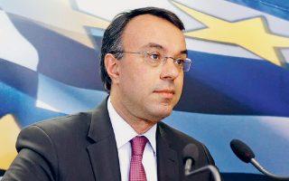 Ο υπουργός Οικονομικών Χρήστος Σταϊκούρας έστειλε χθες την επιστολή στον Ευρωπαϊκό Μηχανισμό Σταθερότητας και στο Ευρωπαϊκό Ταμείο Χρηματοπιστωτικής Σταθερότητας (ESM και EFSF).
