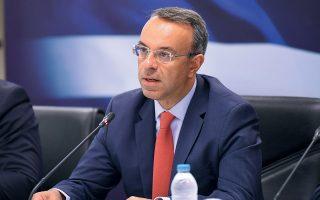 Ο υπουργός Οικονομικών Χρήστος Σταϊκούρας είχε χθες νέα συνάντηση με τους επικεφαλής των θεσμών, ενώ σήμερα ολοκληρώνονται οι διαπραγματεύσεις και αποχωρούν οι Ευρωπαίοι δανειστές.