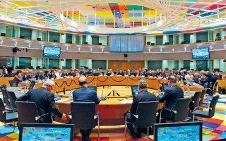 Στο Eurogroup της 4ης Δεκεμβρίου θα αποφασιστεί κατά πόσον η Ελλάδα θα λάβει τα κέρδη των κεντρικών τραπεζών από τα ελληνικά ομόλογα (SMPs και ANFAs).