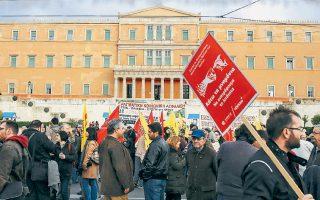 Θεσμοθετείται Μητρώο Συνδικαλιστικών Οργανώσεων για εργαζομένους και εργοδότες και ηλεκτρονική ψηφοφορία για απεργίες.