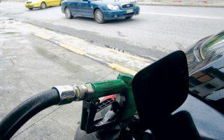 Σε εγρήγορση είναι οι αρμόδιες αρχές, προκειμένου αν χρειαστεί να λάβουν μέτρα για την ασφάλεια εφοδιασμού της χώρας σε πετρέλαιο, αλλά και να προλάβουν γενικευμένες ανατιμήσεις σε προϊόντα.