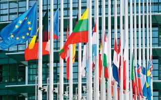 Ο υφυπουργός Ανάπτυξης Νίκος Παπαθανάσης μίλησε για την ανάγκη να μείνει η Ευρώπη ενιαία. «Το διακύβευμα είναι αν η Ε.Ε. θα παραμείνει ισχυρή, έχοντας πολλαπλές ταχύτητες ή μόνο μία».