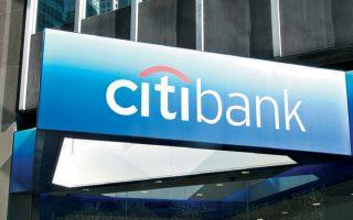 Η αμερικανική τράπεζα χαρακτηρίζει ισχυρά τα αποτελέσματα της Alpha Bank και της Εθνικής Τράπεζας, ενώ χαιρετίζει τη συνεχιζόμενη μείωση των κόκκινων δανείων από την Πειραιώς.