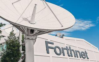 Η εταιρεία τηλεπικοινωνιών αντιμετωπίζει σοβαρά προβλήματα ρευστότητας και πέραν του δανεισμού έχει σημαντικές υποχρεώσεις, αντίστοιχου ύψους, προς προμηθευτές.