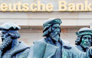 Η Deutsche Bank αναφέρει πως οι τέσσερις συστημικές τράπεζες μείωσαν τα ακαθάριστα μη εξυπηρετούμενα ανοίγματα (NPEs) κατά 6% σε τριμηνιαία βάση στο β΄ τρίμηνο και κατά 16% σε ετήσια.