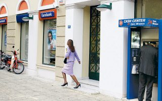 Η τράπεζα ενεργοποιεί από την 1η Οκτωβρίου πρόγραμμα επιβράβευσης των συνεπών δανειοληπτών.