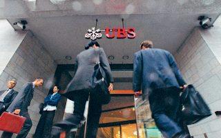 Οι ομολογιούχοι εγκαλούν την UBS για το ενημερωτικό δελτίο με το οποίο εκδόθηκαν χρεόγραφα ύψους 150 εκατ. φράγκων το 2017.
