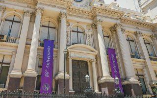 H κεντρική τράπεζα της Αργεντινής εκτιμά ότι το 2020 θα καταγραφεί ύφεση της τάξης του 1,1%, ενώ τον Ιούλιο προέβλεπε αύξηση του ΑΕΠ κατά 2%.