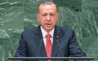 «Εχω αλλεργία στα υψηλά επιτόκια δανεισμού. Είμαι αντίθετος στα υψηλά επίπεδα επιτοκίων δανεισμού», δήλωσε χαρακτηριστικά ο Τούρκος πρόεδρος.