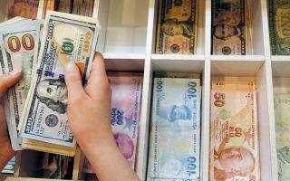 Η εποπτική αρχή τραπεζών της Τουρκίας καλεί τις τουρκικές τράπεζες να αναγνωρίσουν ότι δεν εξυπηρετούνται δάνεια ύψους 46 δισ. τουρκικών λιρών στους ισολογισμούς τους. Πρόκειται για ποσό αντίστοιχο των 8,1 δισ. δολαρίων.