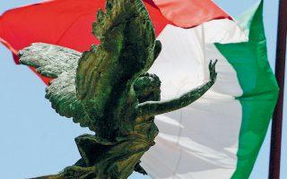 O ιταλικός προϋπολογισμός που θα σταλεί στις Βρυξέλλες τον Οκτώβριο, πρέπει να περιλαμβάνει μέτρα συγκράτησης του ελλείμματος.