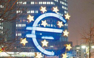 Η Ευρωπαϊκή Κεντρική Τράπεζα αποδίδει τη δυσοίωνη εικόνα της βιομηχανικής παραγωγής εν μέρει μόνον στο αρνητικό διεθνές περιβάλλον και κατά κύριο λόγο σε εσωτερικούς παράγοντες της Ευρωζώνης.