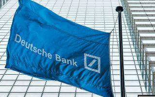 Τα έσοδα από τη διαπραγμάτευση μετοχών της Deutsche Bank υποχώρησαν κατά 32% μέσα στο β΄ τρίμηνο του 2019.