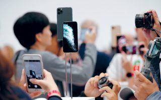 Καμία έκπληξη δεν προκάλεσαν τα νέα προϊόντα της Apple και η μόνη χειροπιαστή διαφορά τους σε σύγκριση με τα προηγούμενα μοντέλα είναι η πρόσθετη κάμερα στο ακριβότερο iPhone 11 Pro Max», τονίζουν αναλυτές του κλάδου στην Ασία.