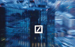 Η Deutsche Bank είναι η πρώτη από 16 πιστωτικά ιδρύματα που διευθετεί τις κατηγορίες για κατάχρηση δεσπόζουσας θέσης στην αγορά κατά την επταετή περίοδο και για υπερτίμηση των σχετικών χρεογράφων.