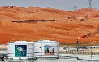 Τα αποθέματά της υπολογίζονται σε περίπου 261,6 δισ. βαρέλια, στοιχείο που εξηγεί ξεκάθαρα το γιατί  η Aramco αποτελεί τη ναυαρχίδα του πετρελαϊκού κλάδου της Σαουδικής Αραβίας.