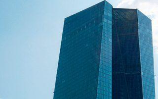 Την περασμένη εβδομάδα, η ΕΚΤ είχε αποφασίσει μεταξύ άλλων τη μείωση του επιτοκίου για τις καταθέσεις των τραπεζών στην ίδια την κεντρική τράπεζα στο -0,5%.