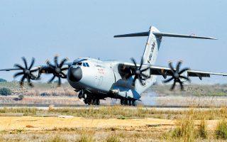 Σύμφωνα με την Airbus, αρκετά από τα δεδομένα που έχουν κλαπεί από τους χάκερ σχετίζονταν με πρωτοποριακούς κινητήρες που χρησιμοποιούνται στο στρατιωτικό μεταφορικό αεροσκάφος A400M.