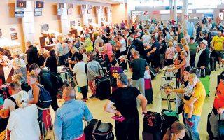 Η Βρετανία έχει επιστρατεύσει 1.000 πτήσεις αεροσκαφών για τον επαναπατρισμό των πελατών της Thomas Cook. Yπολογίζει πως η διαδικασία θα έχει κόστος της τάξεως των 100 εκατ. στερλινών, ποσό αντίστοιχο των 112,5 εκατ. ευρώ.