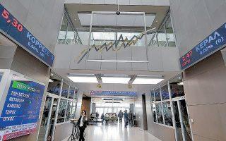 Στις τράπεζες, μόνον η Eurobank έκλεισε με άνοδο 1,11%, ενώ απώλειες σημείωσαν 1,87% η Εθνική, 1,64% η Πειραιώς και 1,15% η Alpha Bank.