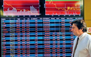 Ο Γενικός Δείκτης έκλεισε με απώλειες 0,79% και ο τζίρος διαμορφώθηκε στα 51,68 εκατ. ευρώ. Ο δείκτης υψηλής κεφαλαιοποίησης έκλεισε με απώλειες 0,75%, ενώ ο τραπεζικός δείκτης με πτώση 0,91%, στις 782,24 μονάδες.