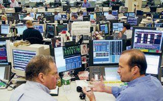 Οικονομικοί αναλυτές υπογραμμίζουν την ύπαρξη πολλών και μεγάλων εστιών αβεβαιότητας.