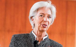 Σύμφωνα με πηγές του Reuters, είναι ζωτικής σημασίας για την ΕΚΤ να επιτρέψει στην Κριστίν Λαγκάρντ, διάδοχο του Μάριο Ντράγκι, να χρησιμοποιήσει ορισμένα εργαλεία, δηλαδή την ποσοτική χαλάρωση.
