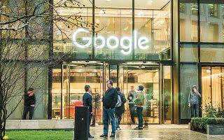 Οι ιρλανδικές αρχές ερευνούν κατά πόσον η Google χρησιμοποιεί ευαίσθητα δεδομένα που δείχνουν τη φυλή, την κατάσταση της υγείας και τις πολιτικές προτιμήσεις των χρηστών, με σκοπό την αποστολή στοχευμένων διαφημίσεων.