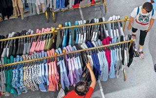 Οι περισσότερες εταιρείες ρούχων προσφέρουν την υπηρεσία μόνο μέσω Διαδικτύου, ωστόσο ορισμένες έχουν αρχίσει και ενοικιάζουν χώρους όπου οι πελάτες μπορούν να αφήνουν ρούχα και να διαλέγουν και να ενοικιάζουν καινούργια.