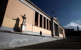 Η μεταρρυθμιστική προσπάθεια της υπουργού Νίκης Κεραμέως, η οποία έχει δηλώσει ότι οι αλλαγές θα αποτυπωθούν σε νόμο έως το τέλος του 2019, θεωρείται το πρώτο και το πλέον καθοριστικό κρας τεστ στις σχέσεις της νέας κυβέρνησης με τα ΑΕΙ (στη φωτ. το Πανεπιστήμιο Αθηνών). ΑΠΕ-ΜΠΕ/ΑΛΚΗΣ ΚΩΝΣΤΑΝΤΙΝΙΔΗΣ
