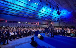 Επίδωξη του κ. Μητσοτάκη είναι από φέτος και για τα επόμενα χρόνια η παρουσία του στη Διεθνή Εκθεση Θεσσαλονίκης να σηματοδοτεί δωδεκάμηνο προγραμματισμό μεσοπρόθεσμων κατευθύνσεων, αλλά και δημοκρατικής λογοδοσίας.