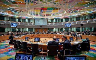 aitima-sto-eurogroup-gia-proori-apopliromi-daneion-toy-dnt-2-85-dis-2336675