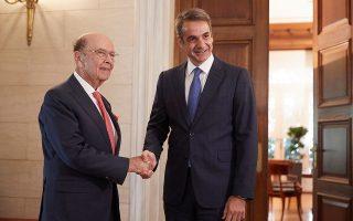 Εκτός από το γεύμα του κ. Μητσοτάκη με τον Αμερικανό υπουργό Εμπορίου Ουίλμπουρ Ρος (φωτ. από την επίσκεψή του στην Αθήνα) και επενδυτές, προγραμματίζονται συναντήσεις με κορυφαίους παράγοντες της παγκόσμιας οικονομίας.