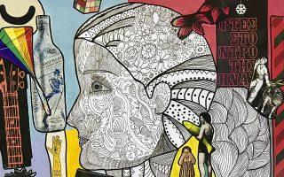 «Οι αναμνήσεις μου». Η συμμετοχή της Λίζας Πενθερουδάκη στην έκθεση του Συλλόγου Καλλιτεχνών Εικαστικών Τεχνών Τήνου.