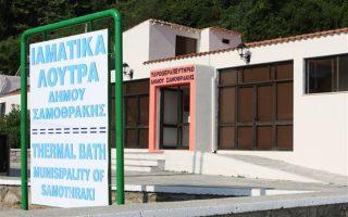 @samothraki.gr