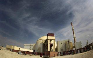 Στη τελευταία της έκθεση της 30ής Αυγούστου για το ιρανικό πυρηνικό πρόγραμμα, η ΙΑΕΑ επισήμανε ότι θα συνεχίσει τη διενέργεια ελέγχων με κάμερες και επί τόπου επισκέψεις