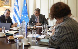 (Ξένη Δημοσίευση) Ο πρωθυπουργός Κυριάκος Μητσοτάκης (Κ) συναντήθηκε με τη Διοίκηση του ΤΑΙΠΕΔ, Παρασκευή 13 Σεπτεμβρίου 2019. ΑΠΕ-ΜΠΕ/ΓΡΑΦΕΙΟ ΤΥΠΟΥ ΠΡΩΘΥΠΟΥΡΓΟΥ/ΔΗΜΗΤΡΗΣ