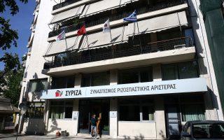 syriza-agnoia-kai-ypokrisia-tis-kyvernisis0