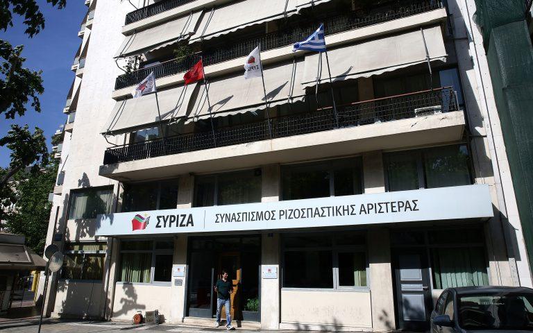 syriza-agnoia-kai-ypokrisia-tis-kyvernisis-2335401